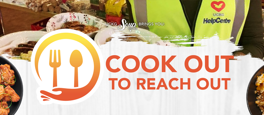 Cook Out to Reach Out
